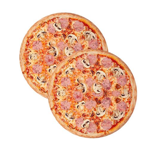 2 пиццы Ветчина грибы 30 см. (1+1)